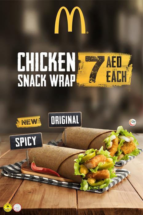 McDonalds Chicken Snack Wrap
