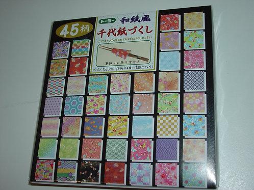Origami Paper Chiyogamidukushi 180's 150mm x 150mm