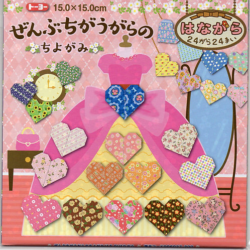 Origami Paper - Floral Designs 24's