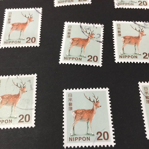 Japanese Postage Stamps - 10 X 20 Yen Deer