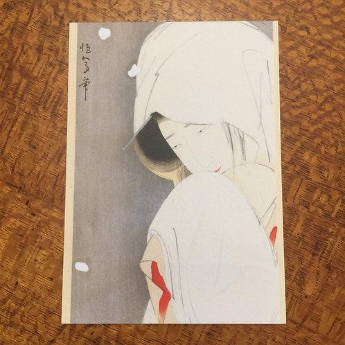 Postcard 'Heron Daughter - Twelve Aspects of Fine Women'