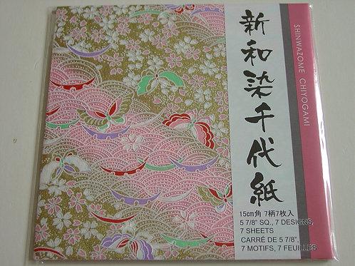Premium Shinwazome Chiyogami 7's