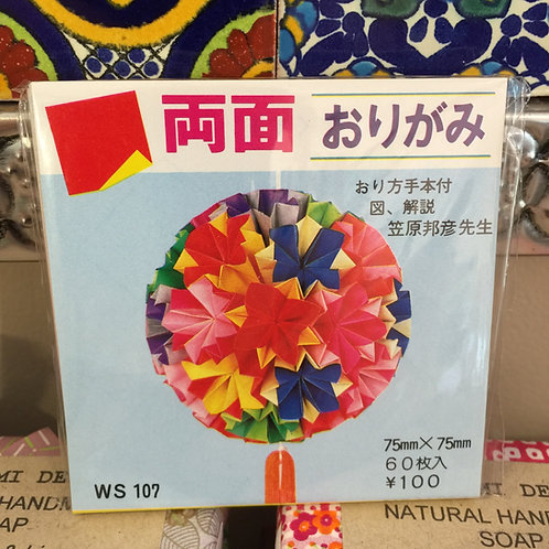 """Origami Paper Double Sided Solid Colour 60's 75mm 3"""""""