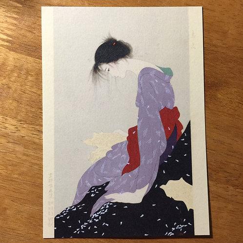 Postcard 'Love Letter'