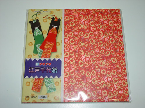 Edo Chiyogami 55's