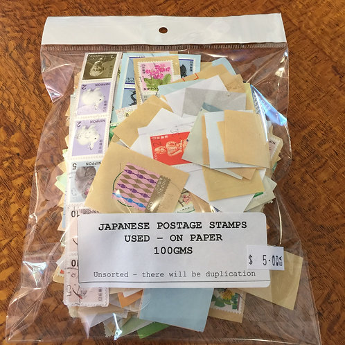 Japanese Postage Stamps - Used on Paper 100gms