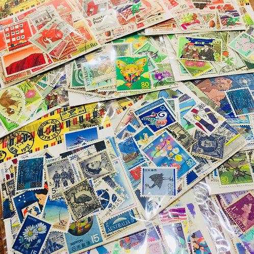 Postage Stamp Ephemera Packs - Colour Themed - 3gms
