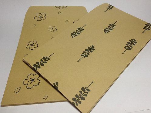 Kraft Envelope Set