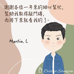 Martin. L