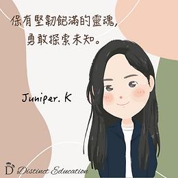 Juniper. K