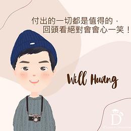 Will. H