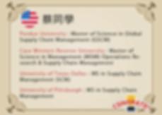 美國榜單_蔡仁平.png