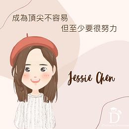 Jessie C.