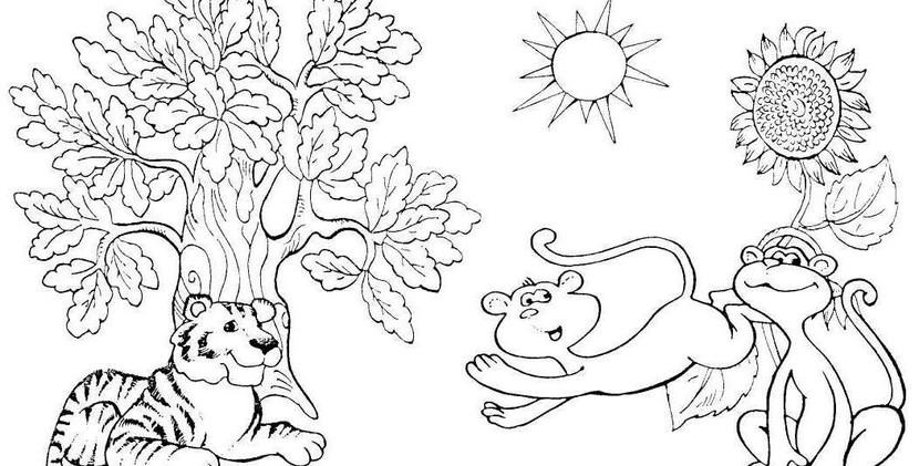 Раскрась рисунок права детей 7.jpeg