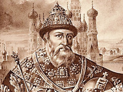 Иван-III-Васильевич.jpg
