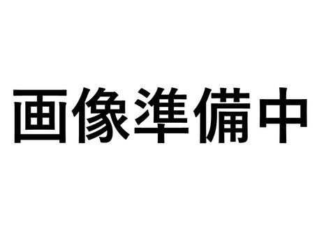 【成約済み】狛江ハイタウン4号棟 803号室