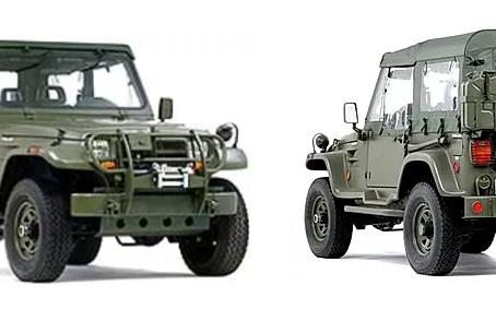 Troller Militar T4 M