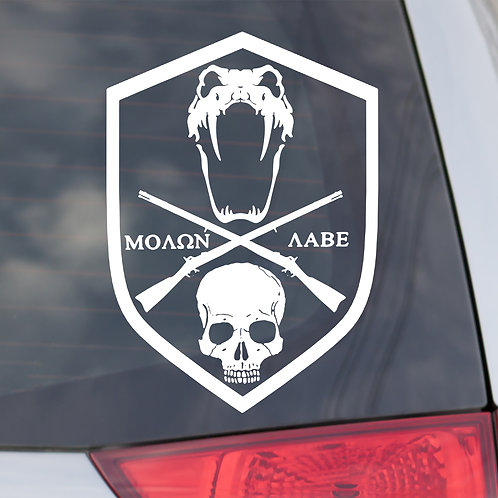 MOAON AABE Window Decal
