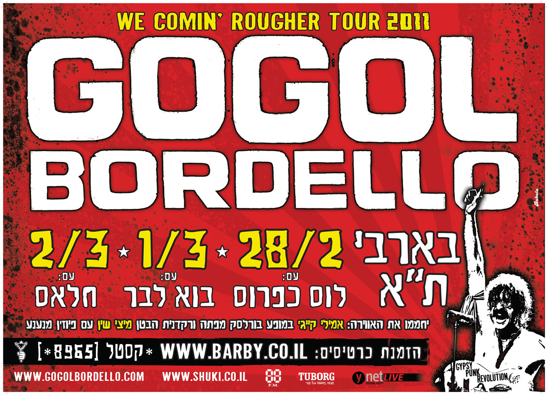 Gogol Bordello Show