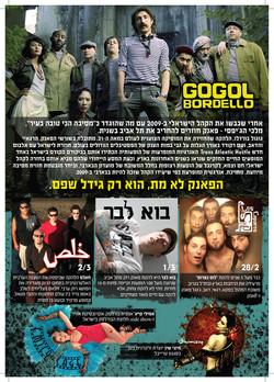 Gogol Bordello Show