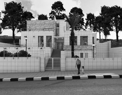 Azzam Ajouli Residence