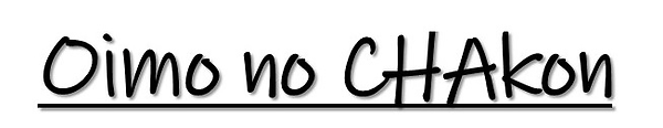 Oimo no CHAkon 立体INK FREE.png