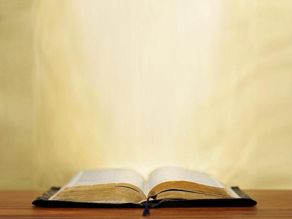 HUBC open bible.jpg