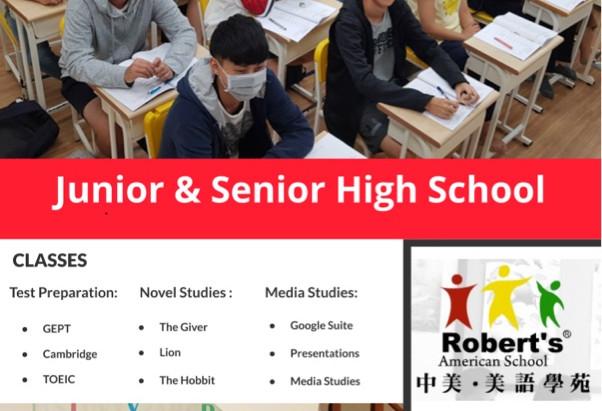 國高中生-中美有小說,寫作,與媒體班級。歡迎來看看!