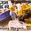 Thumbnail: CUSTOM - Spiritual Oils