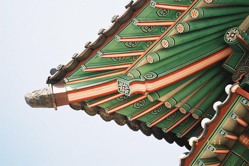 Korean poetry - The Hanok Review