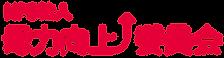 母力向上委員会_logo.png