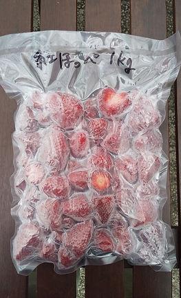 冷凍イチゴ1.JPG