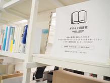 design library