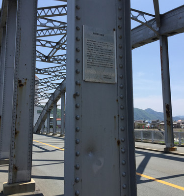 御成橋の空襲跡.JPG