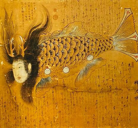 神池姫原画