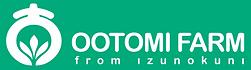 ootomifarm_logo.png