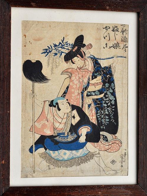 Japon - Gravure - Encadrée tableau - Signée - XIXème