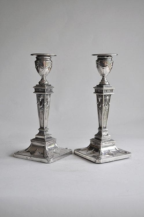 Pair of silver candlesticks - London - XIXth
