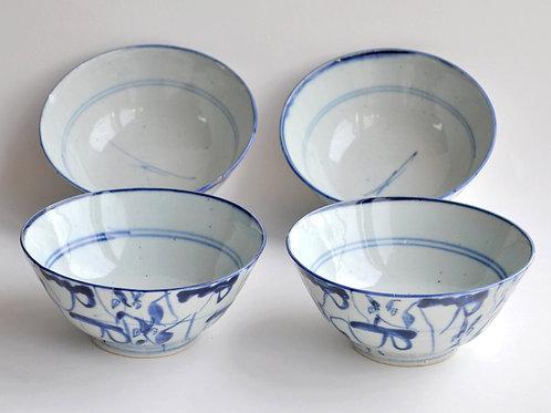Chine - Série de 4 bols en porcelaine - XIXème