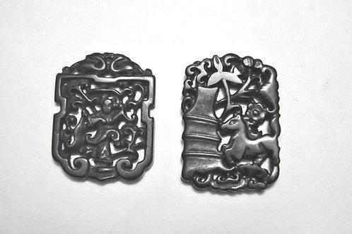 Chine - Lot de 2 plaques ajourées - Pierre Dure - XXème