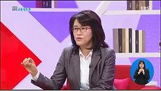 EBS 이혜: 미래교육 패러다임