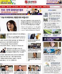 조선일보 인터뷰 이혜정
