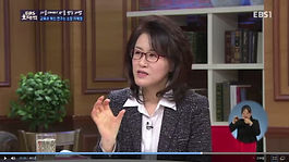 EBS 초대석 이혜정 교육과혁신연구소장