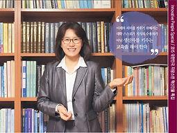 2015 대한민국 자랑스런 혁신인물 이혜정