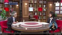EBS 초대석 교육과혁신연구소 이혜정 소장