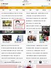 서울대에서는 누가 A+를 받는가, 이혜정, 중앙일보, 교육과 혁신 연구소, 공부 잘 하는 유전자, 서울대 교육