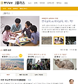 서울대에서는 누가 A+를 받는가, 이혜정, EBS News, 교육과혁신연구소, 이혜정의 교육이슈진단, 서울대 교육, 대학교육, 교육문제, Hye-Jung Lee, Institute for Education and Innovation