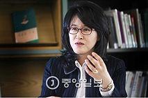 이혜정 교육과혁신연구소 Hye-Jung Lee