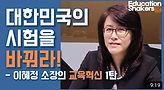 유튜브영상 (7).jpg