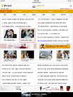 서울대에서는 누가 A+를 받는가, 이혜정, EBS News, 교육과혁신연구소, 이혜정의 교육이슈진단, 서울대 교육, 대학교육, 교육문제, Hye-Jung Lee, Institute for Education and Innovation, 유태인 교육, 이스라엘